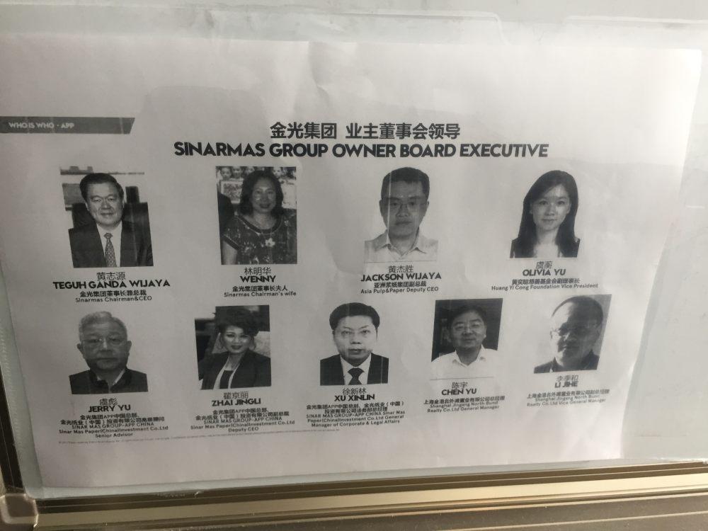 上海外滩W酒店,史上最全入住体验 自拍分享,申请置...._IMG_6279.JPG