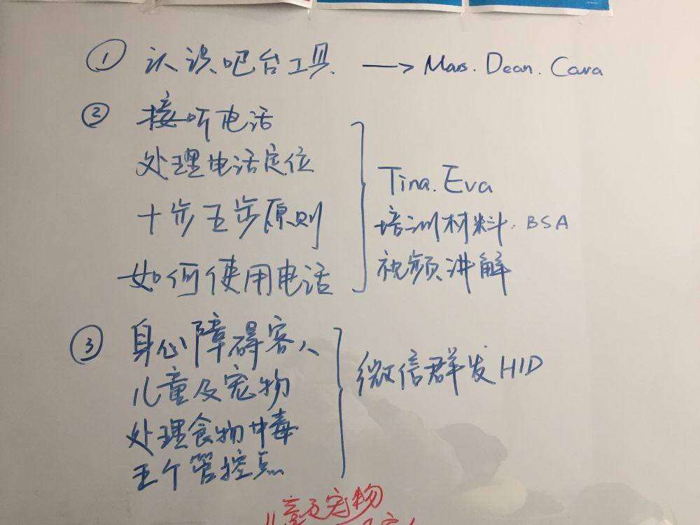 上海外滩W酒店,史上最全入住体验 自拍分享,申请置...._IMG_6282.JPG