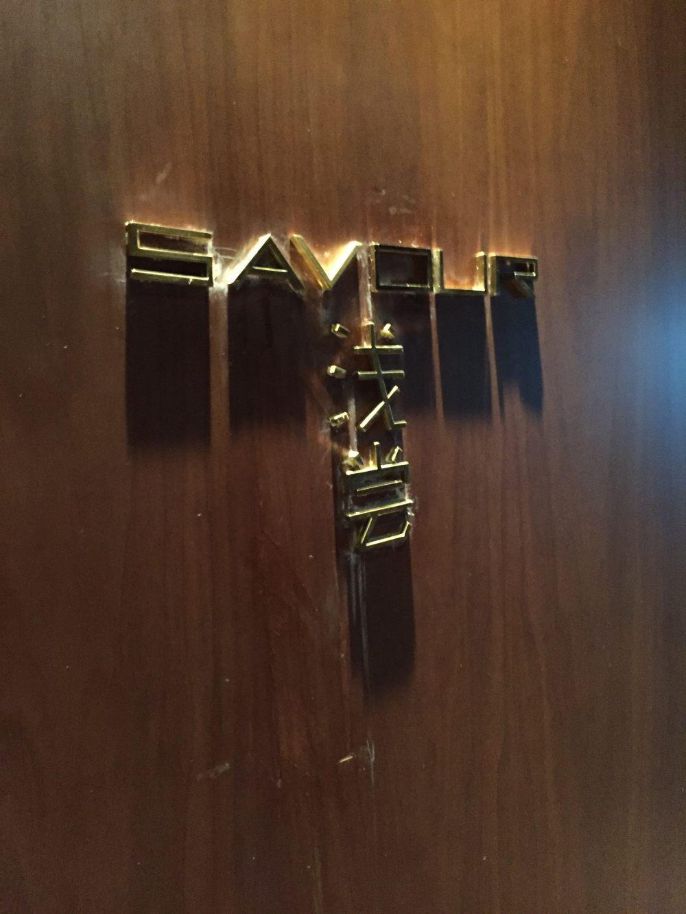 上海外滩W酒店,史上最全入住体验 自拍分享,申请置...._IMG_6296.JPG
