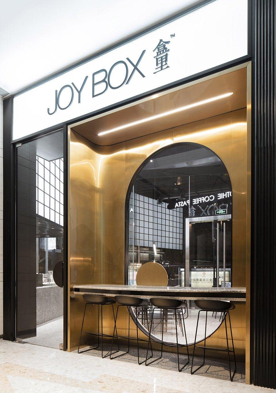 45-盒里轻食餐厅,武汉   武汉朴开十向设计事务所_1.jpg