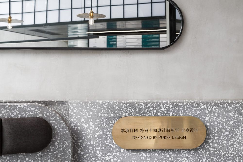 45-盒里轻食餐厅,武汉   武汉朴开十向设计事务所_17.jpg