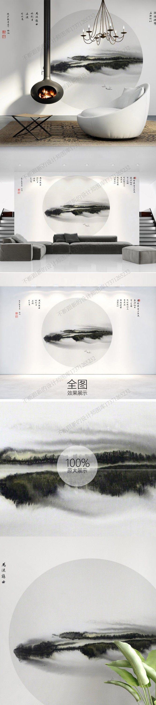 无缝壁画-新中式山水_52.jpg
