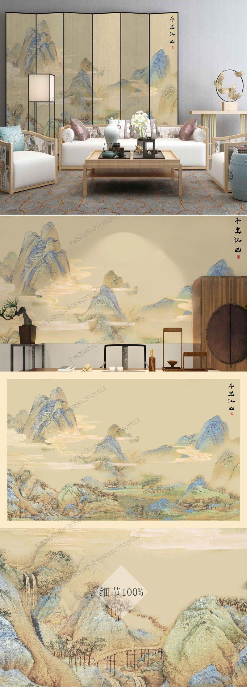 无缝壁画-新中式山水_554拷贝.jpg
