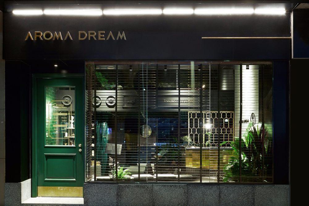 190㎡   AROMA DREAM 泰式按摩水疗店   实景图+平面图   38P_【灯灯灯凳创意工作室】190㎡AROMADREAM泰式按摩水疗店2.jpg