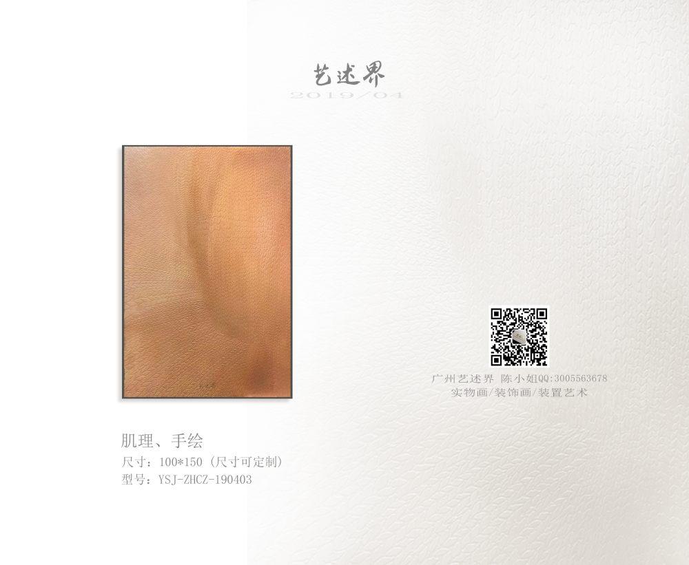 A190123.jpg