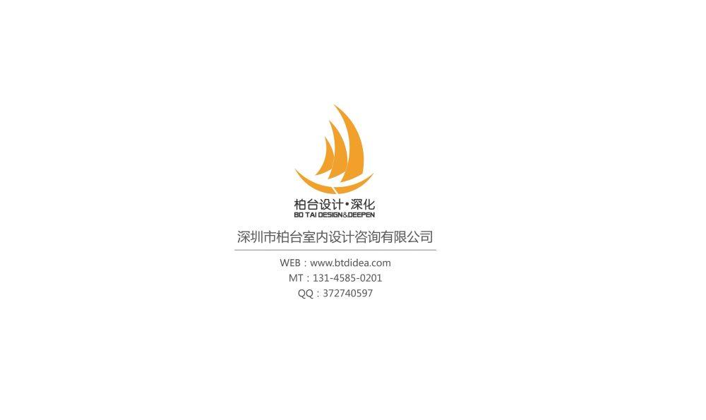 保利广州鱼珠港办公大堂深化--柏台深化设计_公司_01.jpg