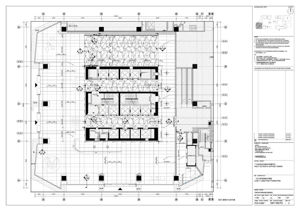 保利广州鱼珠港办公大堂深化--柏台深化设计_A1Lobby_页面_10.jpg