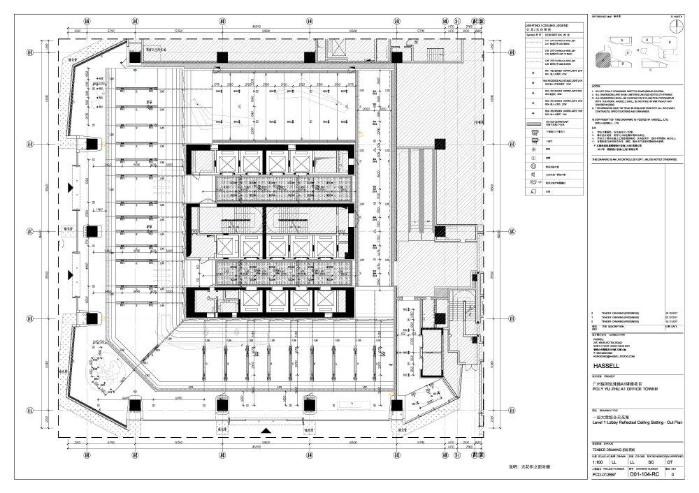 保利广州鱼珠港办公大堂深化--柏台深化设计_A1Lobby_页面_13.jpg