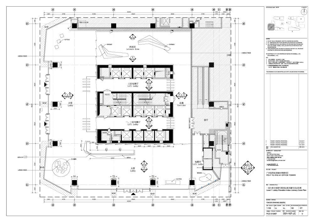 保利广州鱼珠港办公大堂深化--柏台深化设计_A1Lobby_页面_17.jpg
