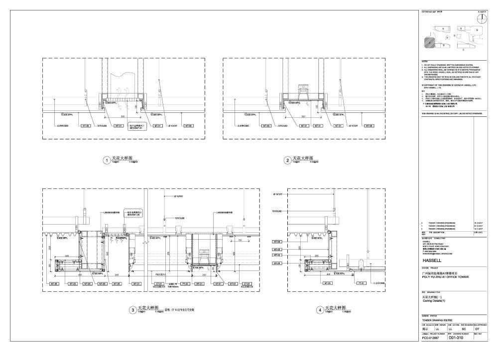 保利广州鱼珠港办公大堂深化--柏台深化设计_A1Lobby_页面_25.jpg