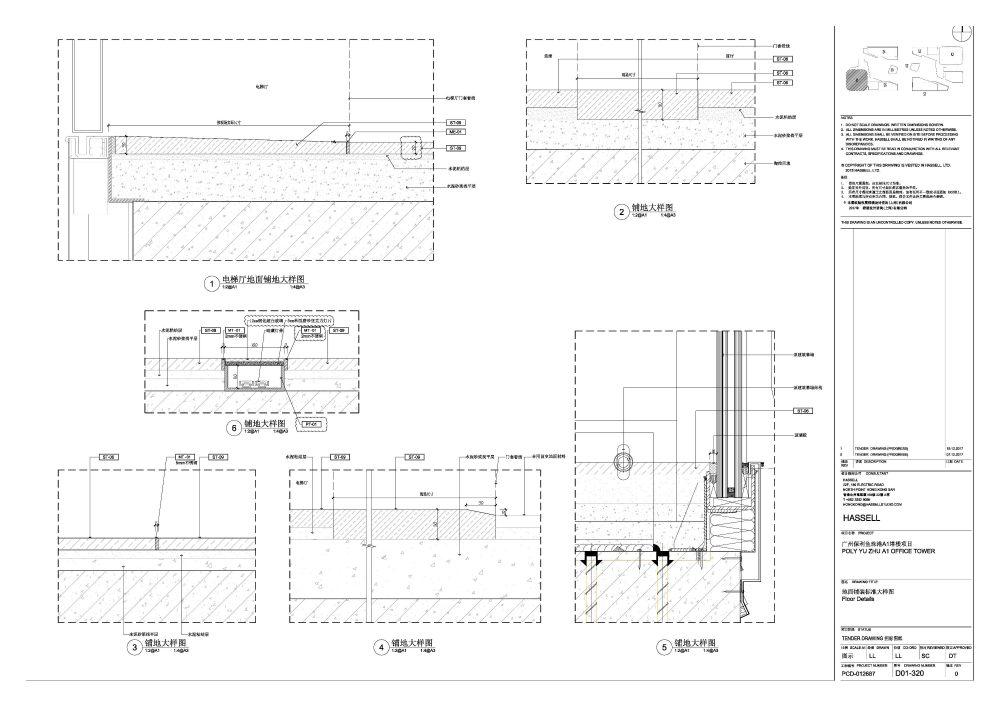 保利广州鱼珠港办公大堂深化--柏台深化设计_A1Lobby_页面_29.jpg