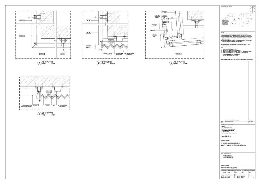 保利广州鱼珠港办公大堂深化--柏台深化设计_A1Lobby_页面_37.jpg