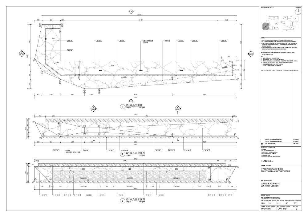 保利广州鱼珠港办公大堂深化--柏台深化设计_A1Lobby_页面_43.jpg