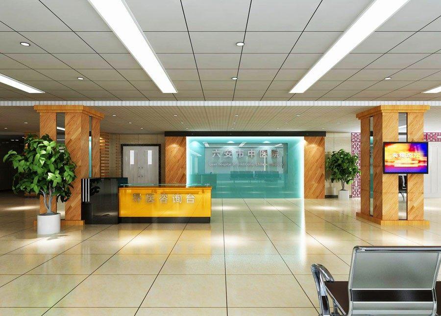 医院大厅9.jpg