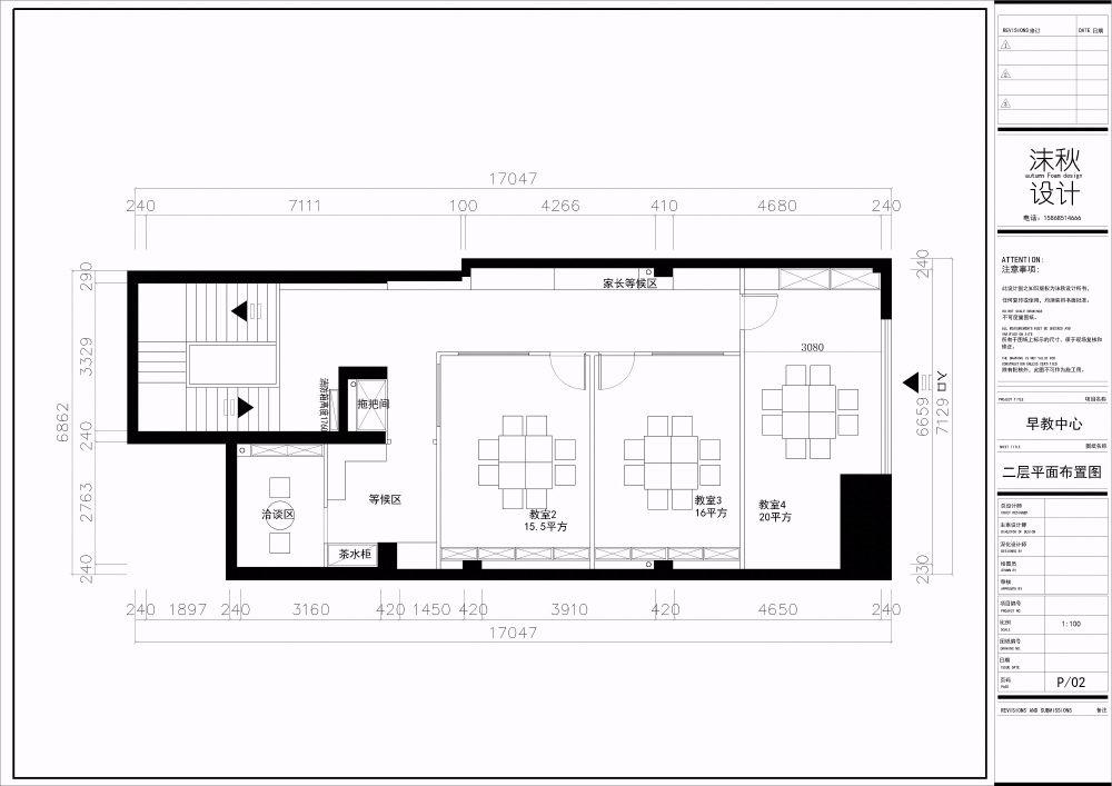 搭搭乐乐早教中心设计   效果图+平面图_搭搭乐乐早教中心设计10.jpg
