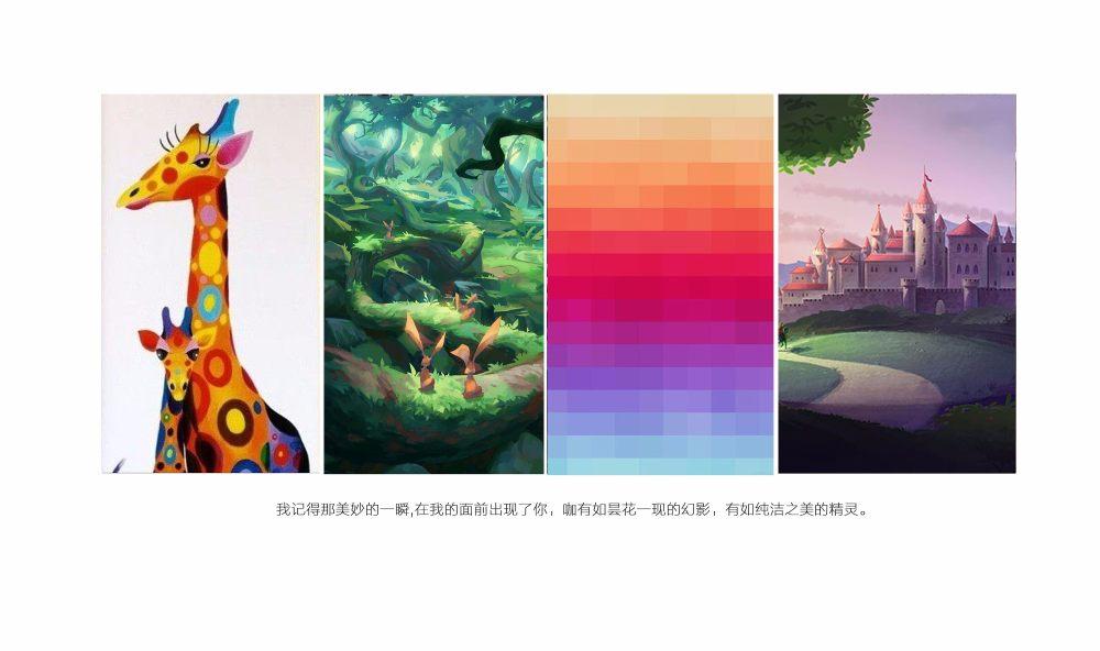 郑州3Q儿童商学院   设计方案   PPT+JPG   22M_郑州3Q儿童商学院设计方案4.jpg