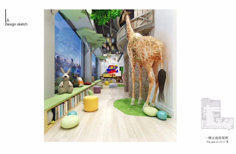郑州3Q儿童商学院   设计方案   PPT+JPG   22M_郑州3Q儿童商学院设计方案7.jpg