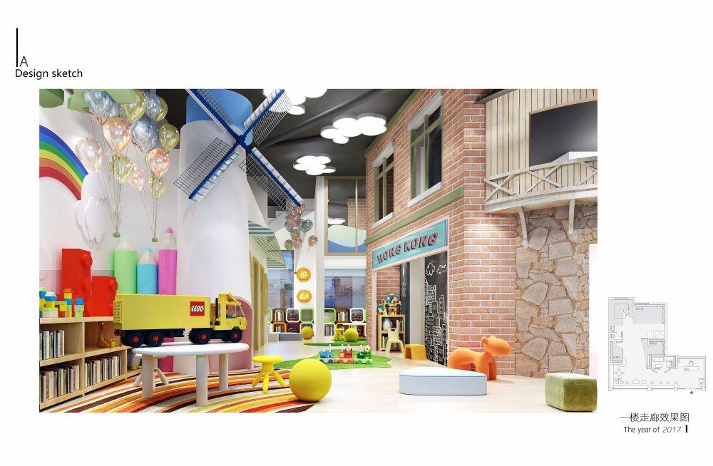郑州3Q儿童商学院   设计方案   PPT+JPG   22M_郑州3Q儿童商学院设计方案8.jpg