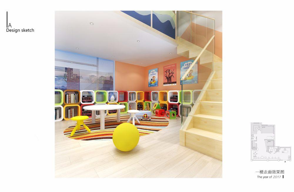 郑州3Q儿童商学院   设计方案   PPT+JPG   22M_郑州3Q儿童商学院设计方案9.jpg