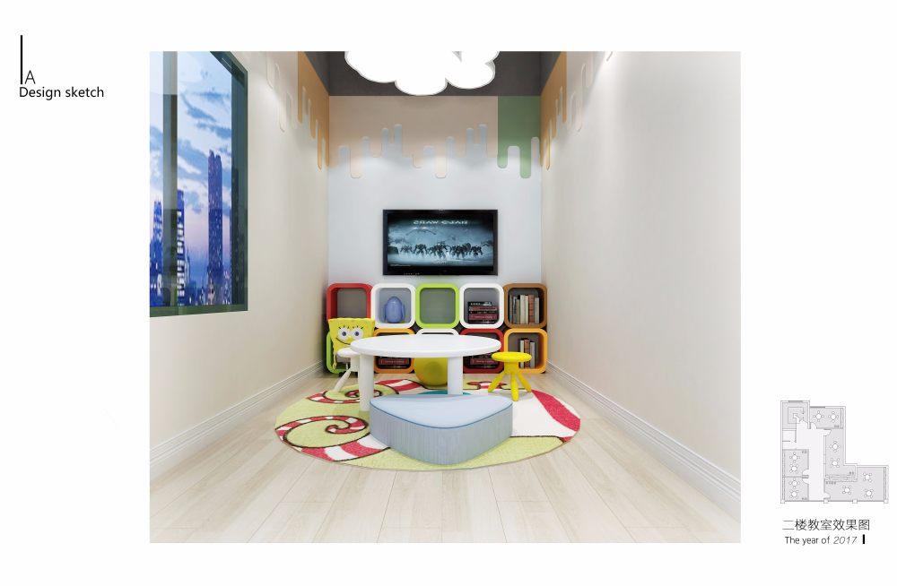 郑州3Q儿童商学院   设计方案   PPT+JPG   22M_郑州3Q儿童商学院设计方案11.jpg