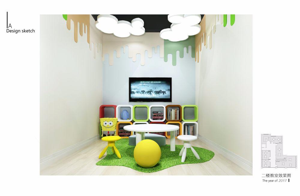 郑州3Q儿童商学院   设计方案   PPT+JPG   22M_郑州3Q儿童商学院设计方案12.jpg
