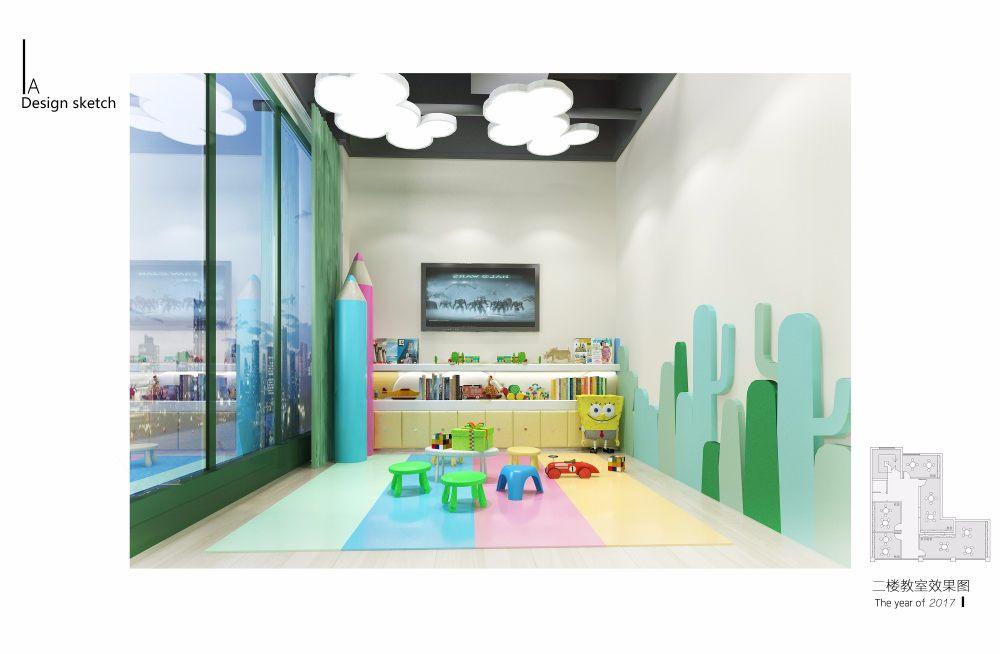 郑州3Q儿童商学院   设计方案   PPT+JPG   22M_郑州3Q儿童商学院设计方案14.jpg