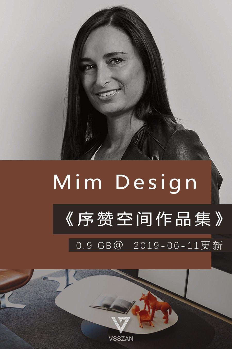 《序赞Mim Design作品集》@2019-06-11
