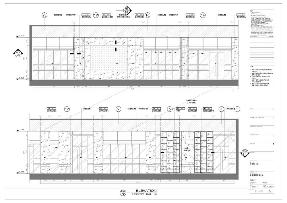 苏州再造创意设计施工图图纸作品集_TO施工图效果图参考南京售楼部_页面_11.jpg