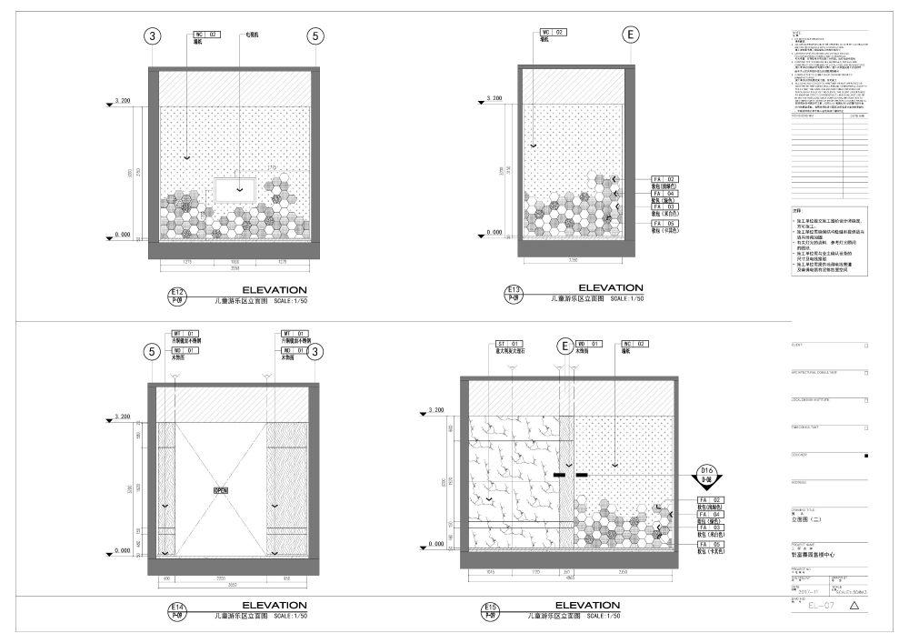 苏州再造创意设计施工图图纸作品集_TO施工图效果图参考南京售楼部_页面_16.jpg