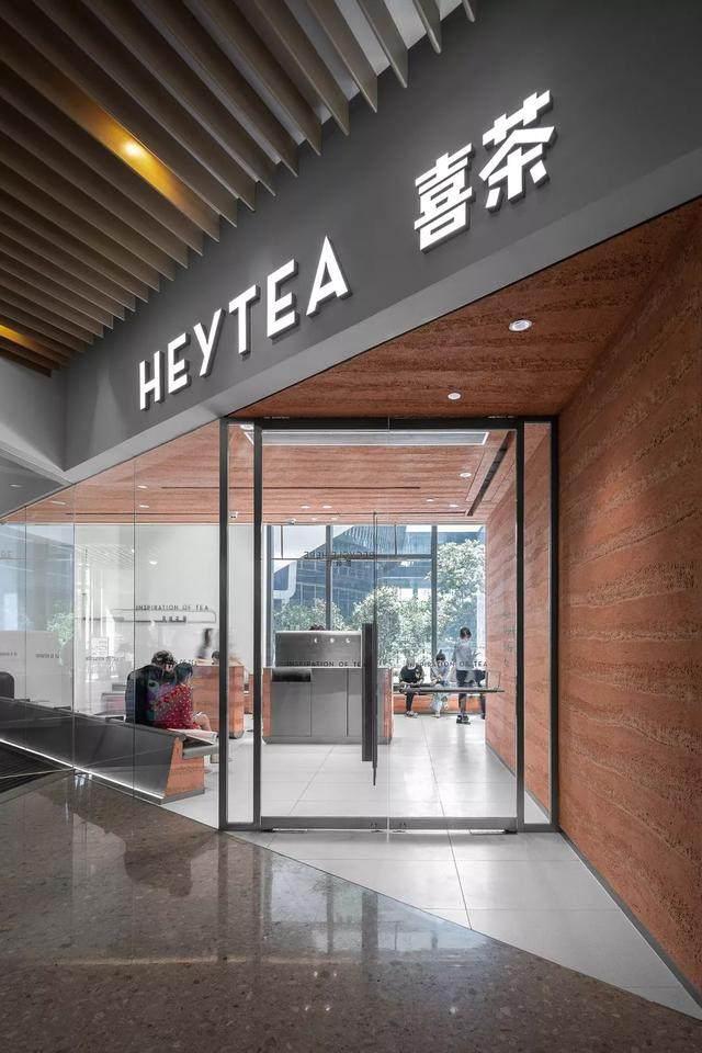 砂浆、不锈钢,喜茶的新店越来越硬核_砂浆、不锈钢,喜茶的新店越来越硬核-16.jpg