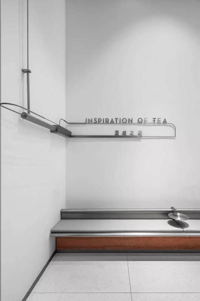 砂浆、不锈钢,喜茶的新店越来越硬核_砂浆、不锈钢,喜茶的新店越来越硬核-17.jpg