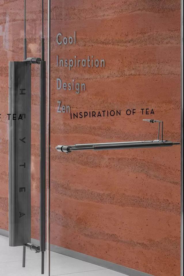 砂浆、不锈钢,喜茶的新店越来越硬核_砂浆、不锈钢,喜茶的新店越来越硬核-20.jpg