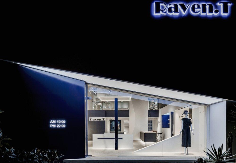 叁研社設計丨Ravent.T 沉浸式女装体验店_叁研社設計丨Ravent.T 沉浸式女装体验店-1.jpg