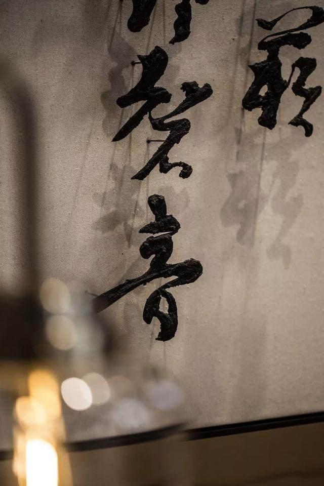 启新·倒计时1天 ∣ 吴滨 -- 摩登东方-25.jpg