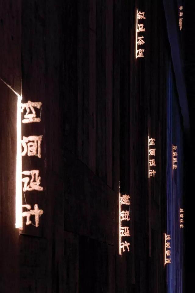 重启·论坛嘉宾 ∣ 蒋国兴 -- 归于自然的設計-5.jpg
