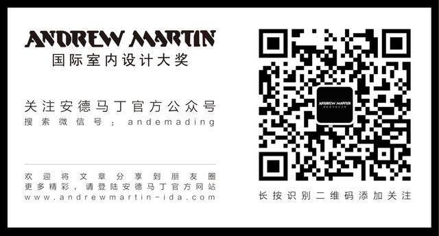 重启·论坛嘉宾 ∣ 蒋国兴 -- 归于自然的設計-30.jpg