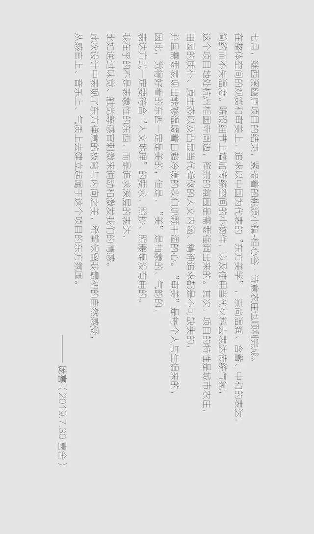 新作 ∣ 龎喜 -- 诗意农庄-4.jpg