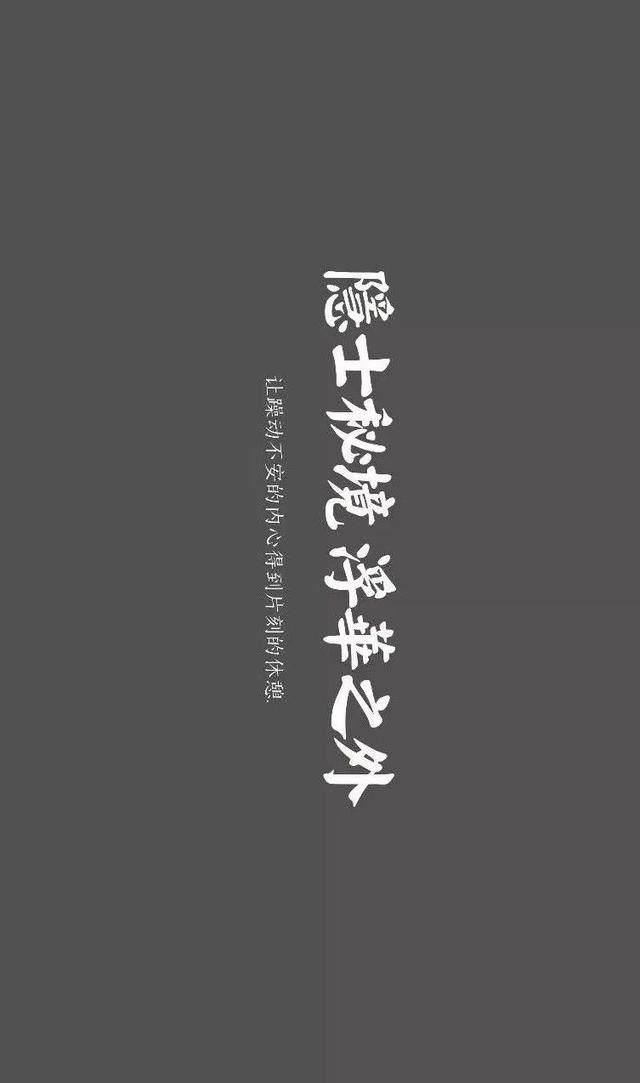 新作 ∣ 龎喜 -- 诗意农庄-6.jpg