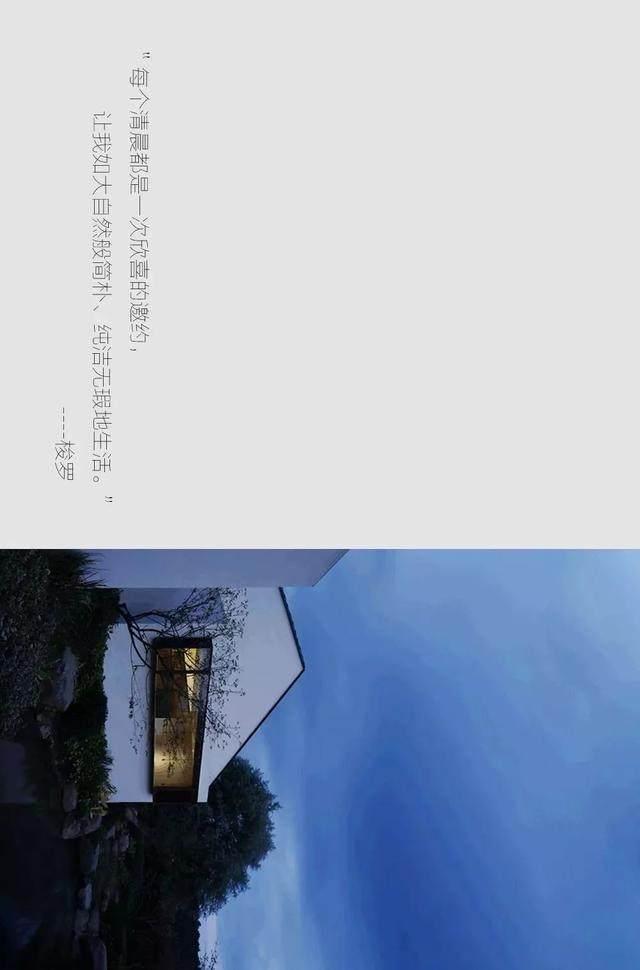 新作 ∣ 龎喜 -- 诗意农庄-8.jpg