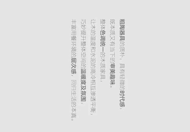 新作 ∣ 龎喜 -- 诗意农庄-12.jpg