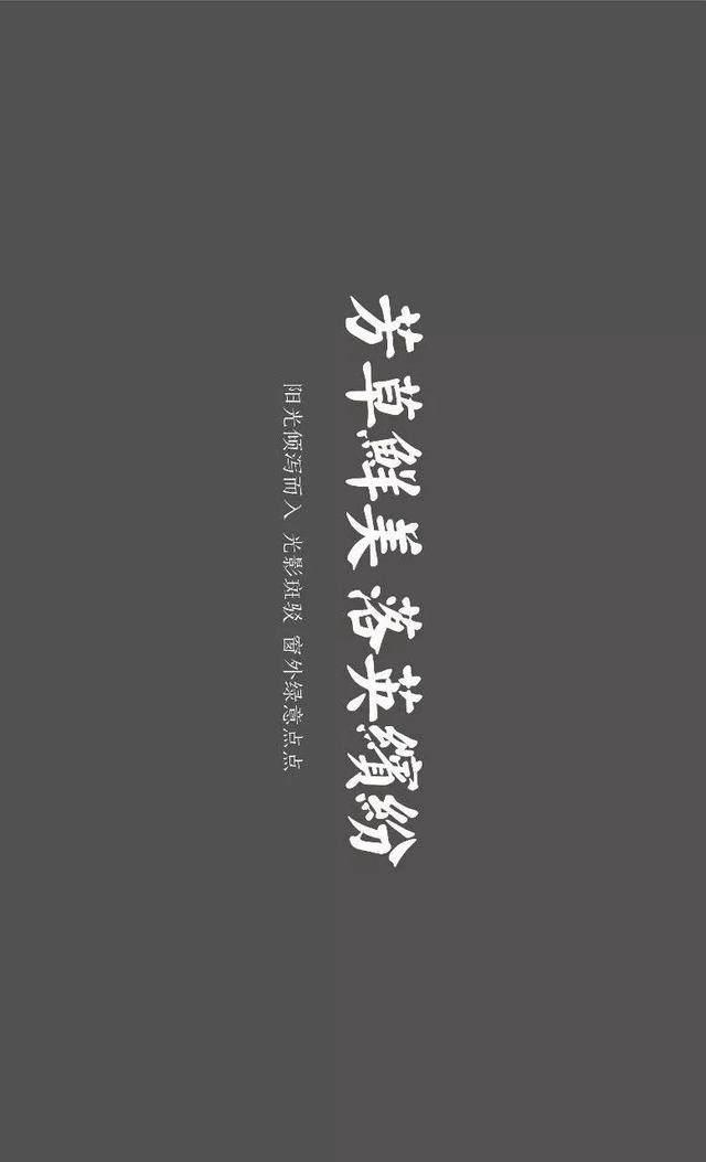 新作 ∣ 龎喜 -- 诗意农庄-16.jpg