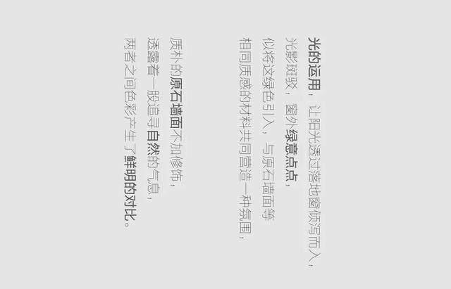 新作 ∣ 龎喜 -- 诗意农庄-18.jpg