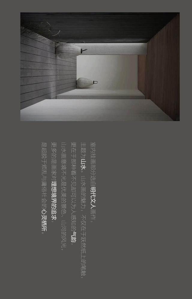 新作 ∣ 龎喜 -- 诗意农庄-23.jpg