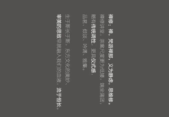 新作 ∣ 龎喜 -- 诗意农庄-37.jpg