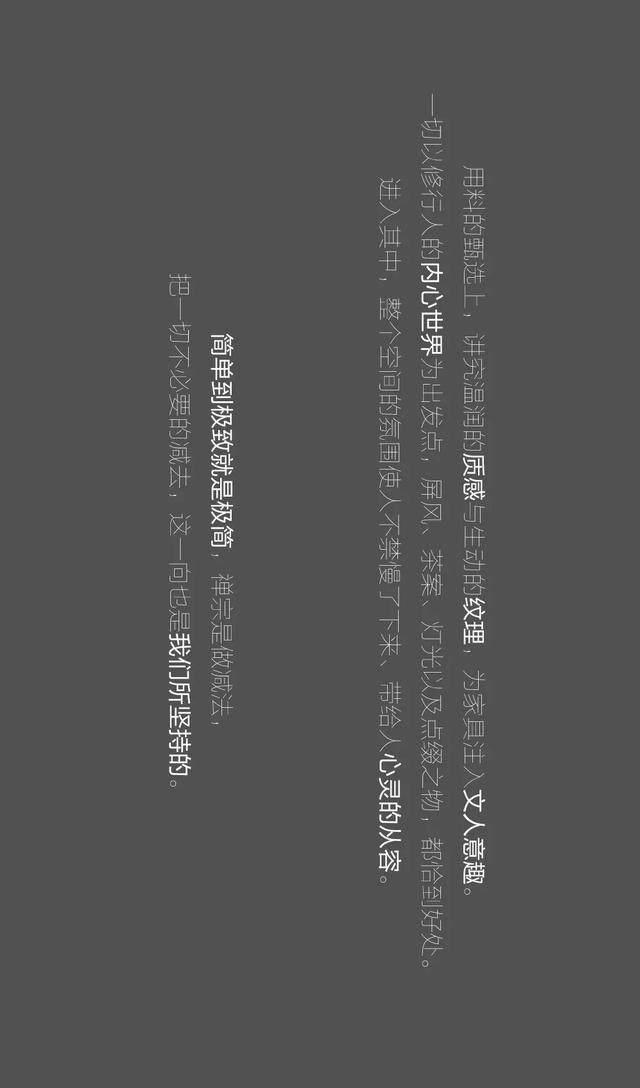 新作 ∣ 龎喜 -- 诗意农庄-40.jpg