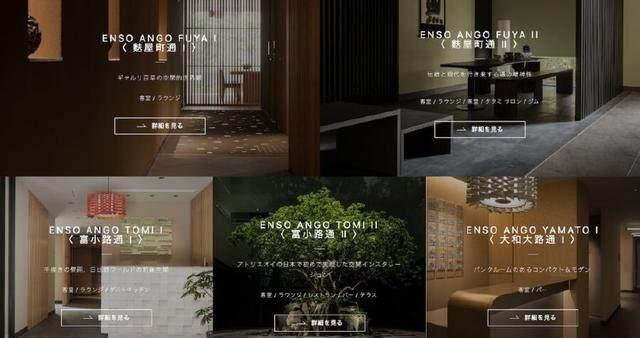 为山本耀司精品店操刀的大師,打造了这家极简酒店-10.jpg