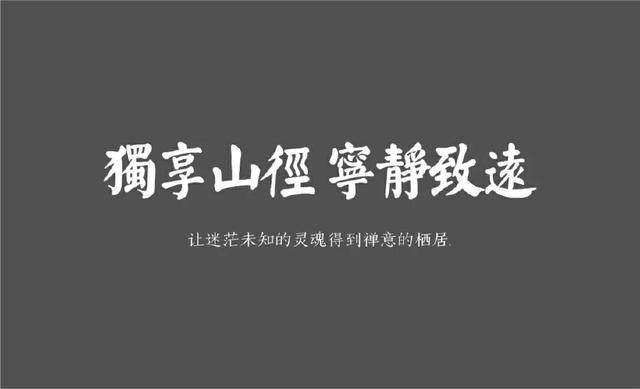 绿城诗意农庄   PXD新作-11.jpg