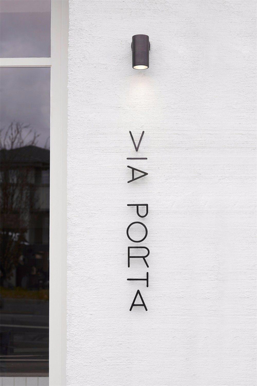 Studio Esteta | 墨尔本Via Porta熟食店_via-porta-8.jpg