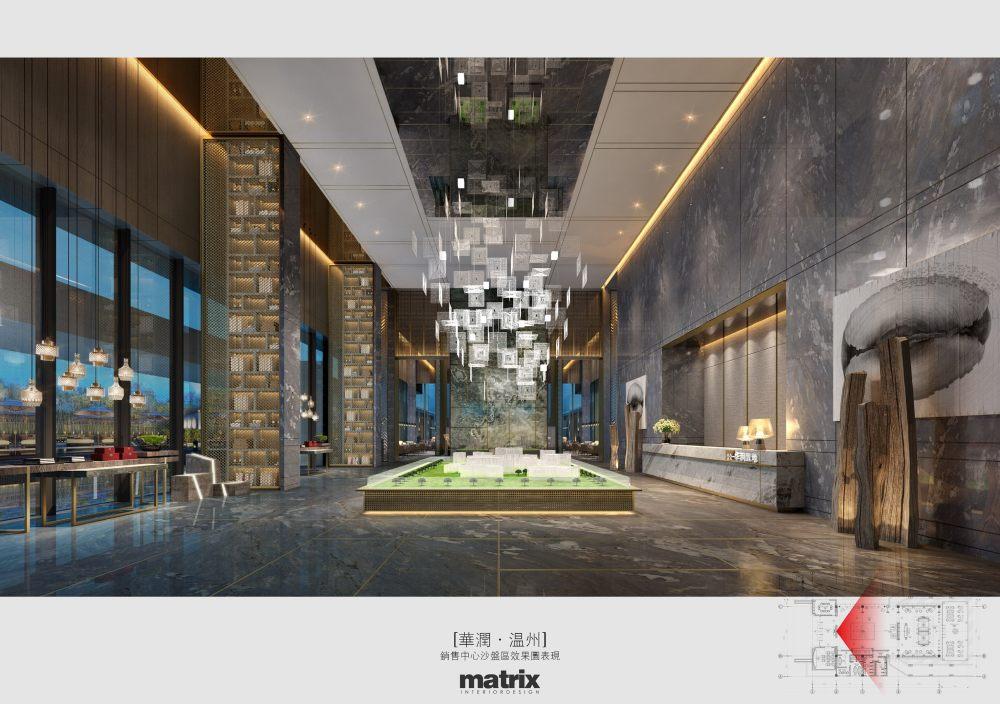 【矩阵纵横Matrix】华润滨江万象天地售楼处设计 175M丨2017_002c模型区效果图.jpg