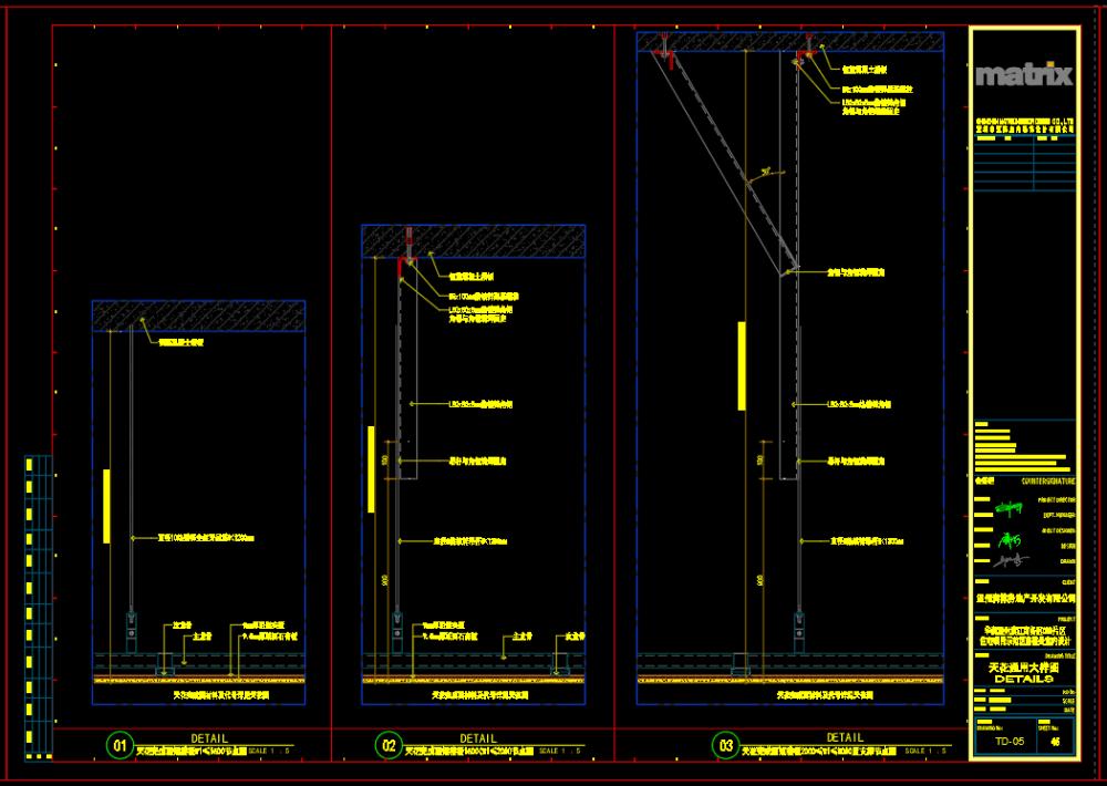 【矩阵纵横Matrix】华润滨江万象天地售楼处设计 175M丨2017_1.png